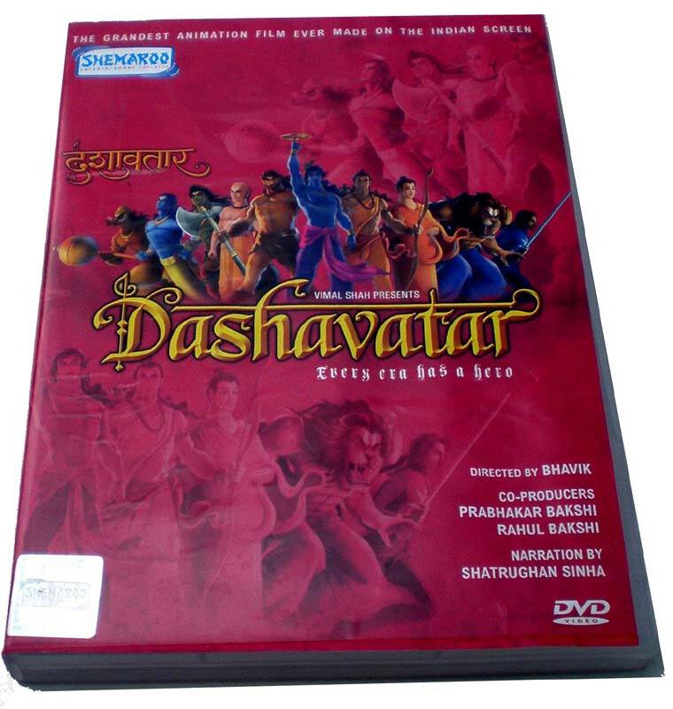 Dashavatar Animated DVD