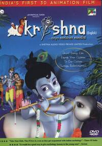 Krishna 3D Animated DVD