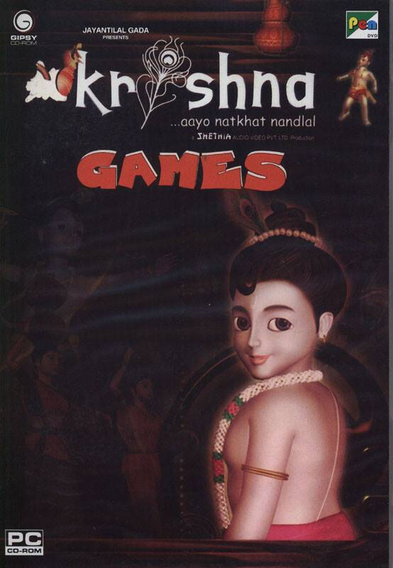Krishna Computer Games CD-ROM