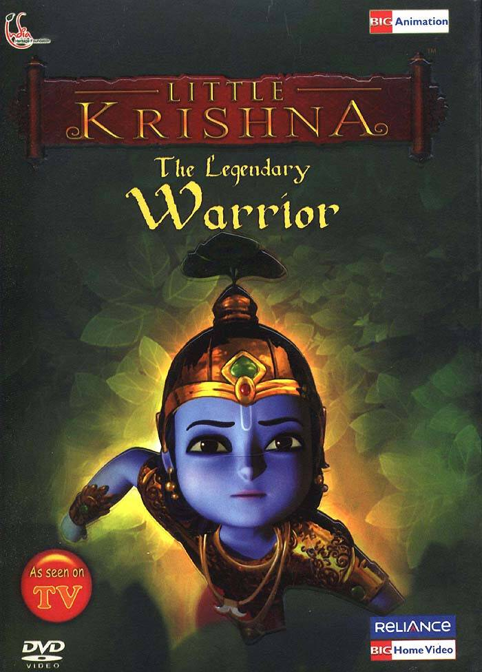 The Legendary Warrior -- Little Krishna DVD