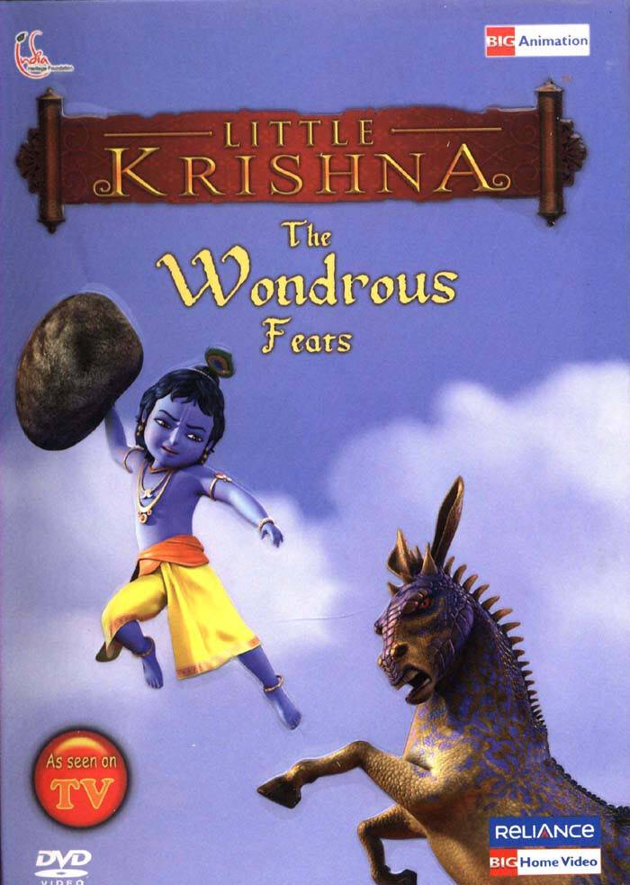 Wondrous Feats -- Little Krishna DVD
