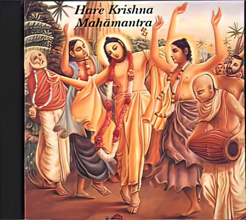 Hare Krishna Mahamantra (Music CD Download)
