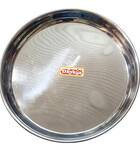 Thali (Plate) for Prasadam -- Stainless Steel - 10""