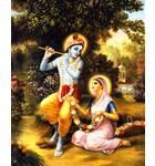 Krishna, A Gopi Offers Him A Flower Garland