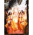 Lord Caitanya and Lord Nityananda Dancing in Ecstasy