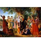 Krishna and Gopis