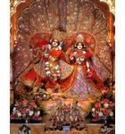 Sri Sri Radha-London-Isvara - London, United Kingdom