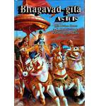 Bhagavad-gita As It Is Wholesale -- Case of 20