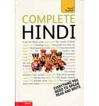 Complete Hindi -- Teach Yourself (For Beginners)