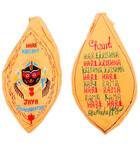 Jaya Jagannatha Bead Bag with Embroidery