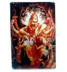 Acrylic Stand -- Nrsimhadeva Killing Hiranyakasipu  (large size)