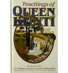 Teachings of Queen Kunti [From 1978 Edition, Hardcover] - Case of 40