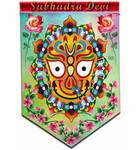 Art Flag -- Subhadra Devi
