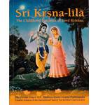 Sri Krishna Lila -- The Childhood Pastimes of Lord Krishna
